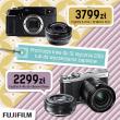 Aparaty cyfrowe Fujifilm w super cenach!