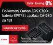 Canon C300 z dodatkową baterią i zasilaczem za 1 zł każdy!
